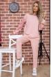 Спортивный костюм женский однотонный цвет Пудровый 104R0033 акция