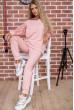 Спортивный костюм женский однотонный цвет Пудровый 104R0033 цена 1449.0000 грн