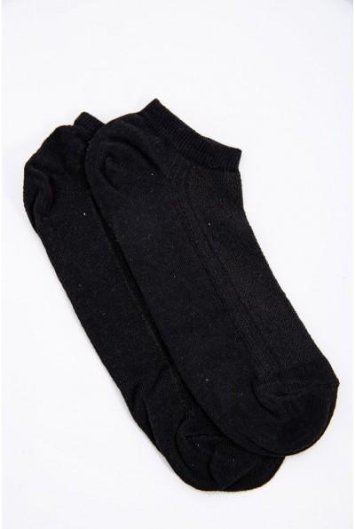 Носки мужские 131R1157 цвет Черный 60340