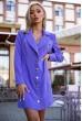 Платье-жакет 102R080 цвет Сиреневый стоимость