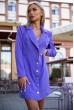 Платье-жакет 102R080 цвет Сиреневый цена 1379.0000 грн