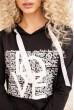 Спортивное платье туника с капюшоном цвет Черный 167R20-1 цена 899.0000 грн