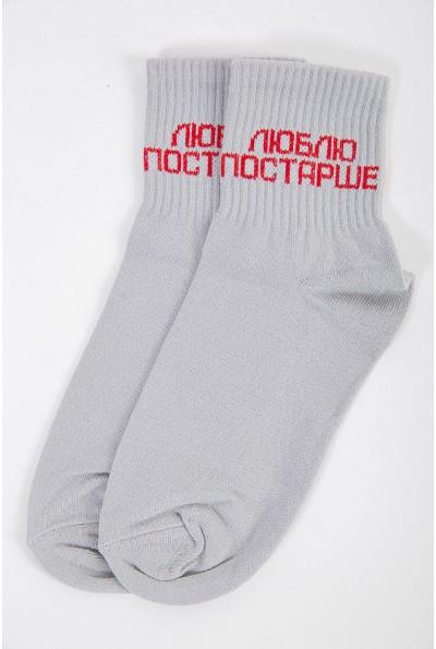 Носки женские 151R021 цвет Серый