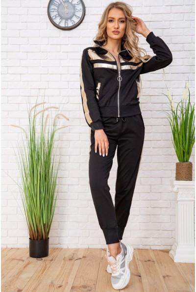 Спортивный костюм женский 167R301 цвет Черно-золотистый 57506