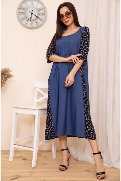 Свободное летнее платье в пол цвет Синий джинс 167R1852