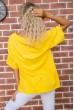 Футболка женская  цвет темно-желтый 102R210 скидка