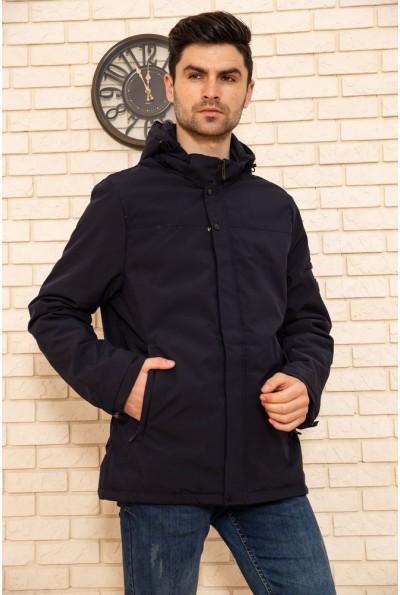 Куртка мужская с капюшоном демисезонная цвет Синий 129R8804 50824