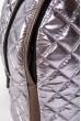 Рюкзак женский стеганый  154R003-45-11 цвет Бронзовый цена 819.0000 грн