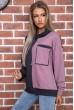 Купить Свитшот женский  цвет серо-пудровый 102R218 66451