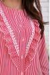 Рубашка женская в полоску   цвет красно-белый 102R200 скидка