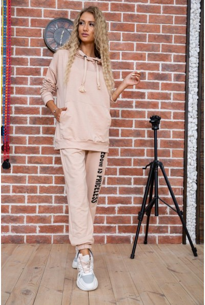 Спорт костюм женский  цвет бежевый 177R008 63481