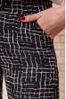 Брюки женские зауженные, черные с рисунком 117R615 скидка