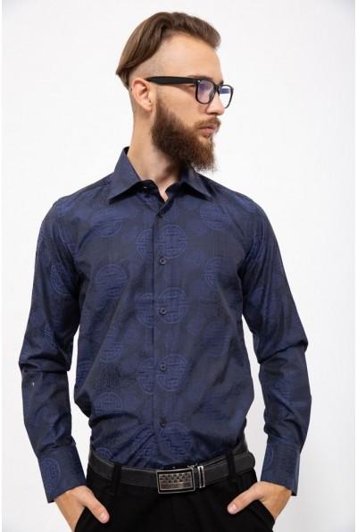 Рубашка sw10-6 цвет Темно-синий