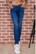 Стильные женские джинсы темно-синие 129R1942 недорого