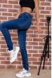 Стильные женские джинсы темно-синие 129R1942 стоимость