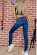 Стильные женские джинсы темно-синие 129R1942 цена 709.0000 грн