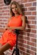 Костюм  женский  цвет оранжевый 176R1034 цена 959.0000 грн