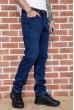 Джинсы мужские на флисе  цвет синий 129R3030 стоимость