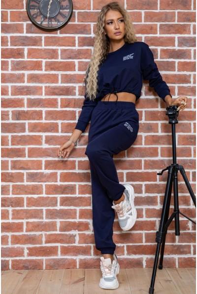 Повседневный женский костюм укороченный свитшот и джоггеры Синий 119R347 54750
