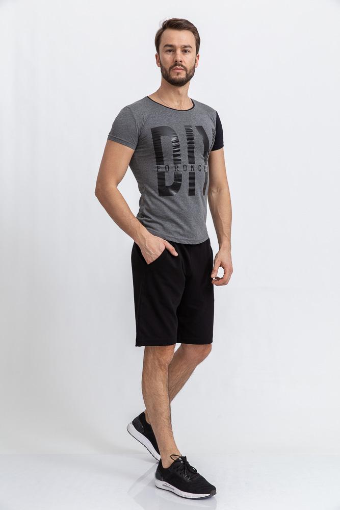 мужская футболка Ager